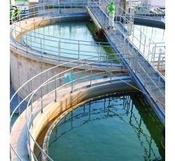 Aqualine - Aqualine Yüzey Suyu Arıtma Sistemleri
