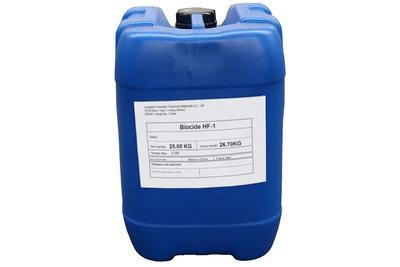 Aqualine - Biocide AP507 25KG.