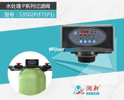 Runxin F71P1 Timer Filtre Valfi